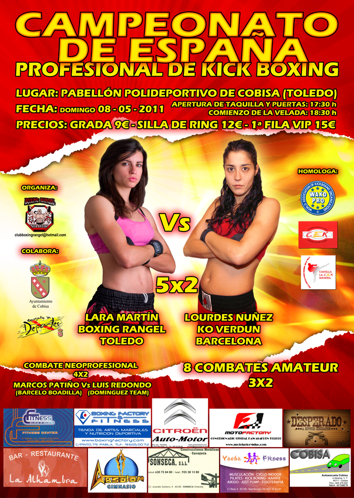 cartel_kickboxing